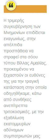 avgi210113